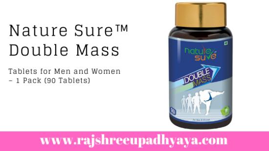 Nature Sure™ Double Mass